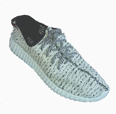 Мратонки за тичане AVIA BOOST YEEZY ultra light